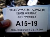 SKE48第3張單曲發行紀念全國握手會東京場-稻城市讀賣樂團)開心!握到松井玲奈的手_2010718:1261351722.jpg