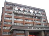 在南榮技術學院觀光系的最後一堂課:1321693684.jpg