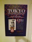 帶剛考上高師大音樂系的林小妹妹去參觀日本東京攝影師聯展_20110911:1433157250.jpg