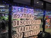 早稻田大學ICC台灣夜市及亞洲人pop Party_20100702:1233658194.jpg
