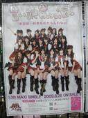 AKB48 美國紐約行in New York Anime Festival 200909_26-27:1799044744.jpg