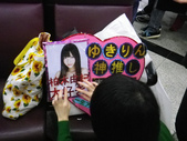 台北松山機場迎接AKB48 神之七人-柏木由紀_20120225:1068183791.jpg