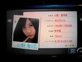 PSP AKB1/48 遊戲紀錄 (持續新增中):1665127654.jpg