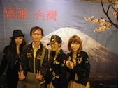 311東日本復興‧希望攝影展與北海道偶像團體Super Pants_20120311:1787728512.jpg