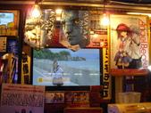 一群宅男們秋葉原女僕餐廳(和服日)吃晚餐及去買SKE48第3張單曲(7月7日發售)_20100707:1236995809.jpg