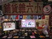招待來自中國北京中央民族大學的朋友遊高雄(Day2)_20120505:1288632116.jpg