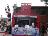 2011高雄駁二動漫祭_20111204:1876706143.jpg