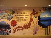 赴早稻田大學研究出發第1天_0701,天呀!AKB48代言7-11, 以後可能天天吃7-11:1923369935.jpg