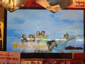 一群宅男們秋葉原女僕餐廳(和服日)吃晚餐及去買SKE48第3張單曲(7月7日發售)_20100707:1236995810.jpg
