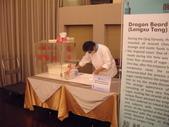 陳良弼台北國際會議中心IEEE/ACM ASP-DAC  2010 國際會議發表論文會場篇_0119:1036966397.jpg