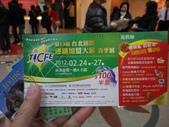 第13屆台北國際連鎖加盟店大展_20120226:1306738773.jpg