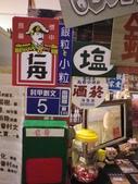 招待來自中國北京中央民族大學的朋友遊高雄(Day2)_20120505:1288632117.jpg