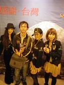 311東日本復興‧希望攝影展與北海道偶像團體Super Pants_20120311:1787728513.jpg