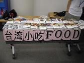 早稻田大學ICC台灣夜市及亞洲人pop Party_20100702:1233658200.jpg