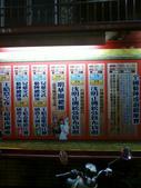 全國廟會陣頭嘉年華在台南_20120310:1702386755.jpg