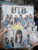 AKB48台灣官方店開幕系列活動: 在台北西門町正式開幕營運_20110612:1147075849.jpg