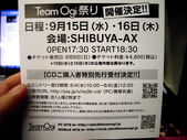 AKB48之no3b 5th單曲「君しか」握手會在東京台場_20100804:1252326498.jpg