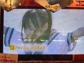 一群宅男們秋葉原女僕餐廳(和服日)吃晚餐及去買SKE48第3張單曲(7月7日發售)_20100707:1236995811.jpg