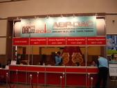 陳良弼台北國際會議中心IEEE/ACM ASP-DAC  2010 國際會議發表論文會場篇_0119:1036966361.jpg