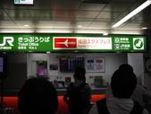 赴早稻田大學研究出發第1天_0701,天呀!AKB48代言7-11, 以後可能天天吃7-11:1923369940.jpg