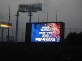 東京神宮外苑花火大會 with SKE48 演出_秩父宮ラグビー場_2010.08.19:1417052461.jpg
