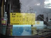 2009年工研院主辦之ESL and Low Power技術研討會在新竹國賓飯店_1130:1464178117.jpg