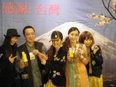 311東日本復興‧希望攝影展與北海道偶像團體Super Pants_20120311:1787728514.jpg