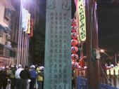全國廟會陣頭嘉年華在台南_20120310:1702386756.jpg
