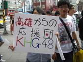 AKB48台灣官方店開幕系列活動: 在台北西門町正式開幕營運_20110612:1147075850.jpg