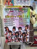 原宿之旅_順便探一下路(代代木競技場, 7/10 AKB48在那邊開大型演唱會)_20100704:1323217021.jpg