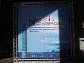 陳良弼台北國際會議中心IEEE/ACM ASP-DAC  2010 國際會議發表論文會場篇_0119:1036966362.jpg