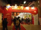 第13屆台北國際連鎖加盟店大展_20120226:1306738774.jpg