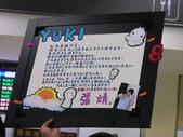 台北松山機場迎接AKB48 神之七人-柏木由紀_20120225:1068183794.jpg