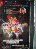 陳良弼香港行之AKB48 大島優子 香港握手會 (2011.02.26):1818181498.jpg