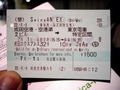 赴早稻田大學研究出發第1天_0701,天呀!AKB48代言7-11, 以後可能天天吃7-11:1923369941.jpg