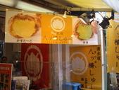 陳良弼日本關西之行-京都(清水寺、地主神社、二年板、三年板)_201008:1017102053.jpg