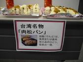 早稻田大學ICC台灣夜市及亞洲人pop Party_20100702:1233658202.jpg