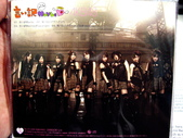 我新買的劇場版音樂CD-AKB48-言い訳Maybe 到貨了~~~:1373875794.jpg