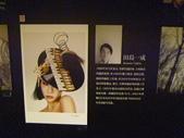 帶剛考上高師大音樂系的林小妹妹去參觀日本東京攝影師聯展_20110911:1433157254.jpg