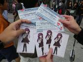 2011高雄駁二動漫祭_20111204:1876706145.jpg