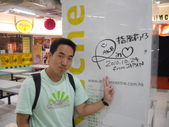 陳良弼香港行之AKB48 大島優子 香港握手會 (2011.02.26):1818181499.jpg