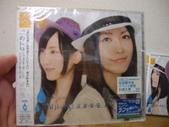 一群宅男們秋葉原女僕餐廳(和服日)吃晚餐及去買SKE48第3張單曲(7月7日發售)_20100707:1236995813.jpg