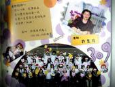 我所任教最可愛的高雄高商308と309班學生2011年畢業紀念冊:1787997676.jpg