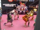 陳良弼2011的香港行第3天_去CS日本動玩展看大島優子_0227:1759113651.jpg