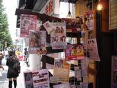 宅男天堂秋葉原之旅_到處是女僕及AKB48! 還有去AKB48劇場! 超開心的! 20100704:1619590422.jpg