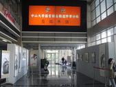 與國立中山大學第9期圖書館專業人員在職進修學分班的學生們去校外參觀_崑山科大圖書館_20100116:1766824677.jpg