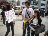 AKB48台灣官方店開幕系列活動: 在台北西門町正式開幕營運_20110612:1147075851.jpg