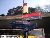 陳良弼2011的香港行第4天_坐船出海去澳門看大三巴! 威尼斯人! 0228:1681410034.jpg