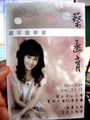 國立中山大學音樂系蔡函育學妹的畢業鋼琴音樂會_20100329:1206997911.jpg