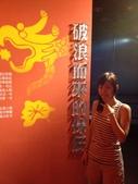 與陳小毛去紅毛港文化園區_20120819:1777531814.jpg